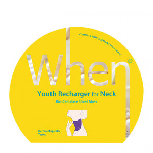 Youth Recharger for Neck