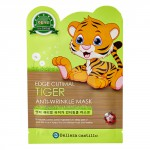 Edge Cutimal TIGER Anti-Wrinkle Mask